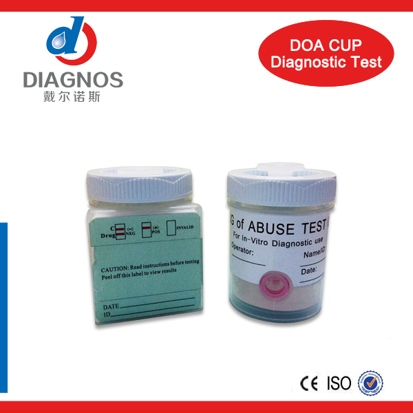 Sale! doa cup Drug of abuse test cup easy use DOA cup