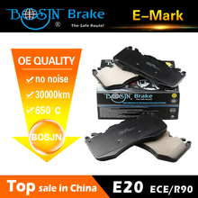 China supply high quality brake pad D1426 fo European car