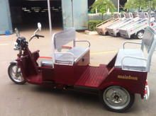 48v Tricycle for the passenger battery operated Electric tricycle for 5 passengers