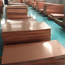 Alibaba copper plate T2 Tu2 oxygen free pure copper sheet for interior decoration