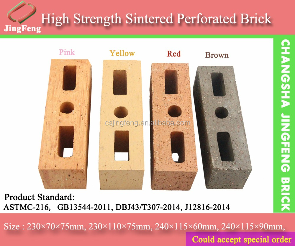 Different types of Perforated Bricks for sell, Various colors for your choice