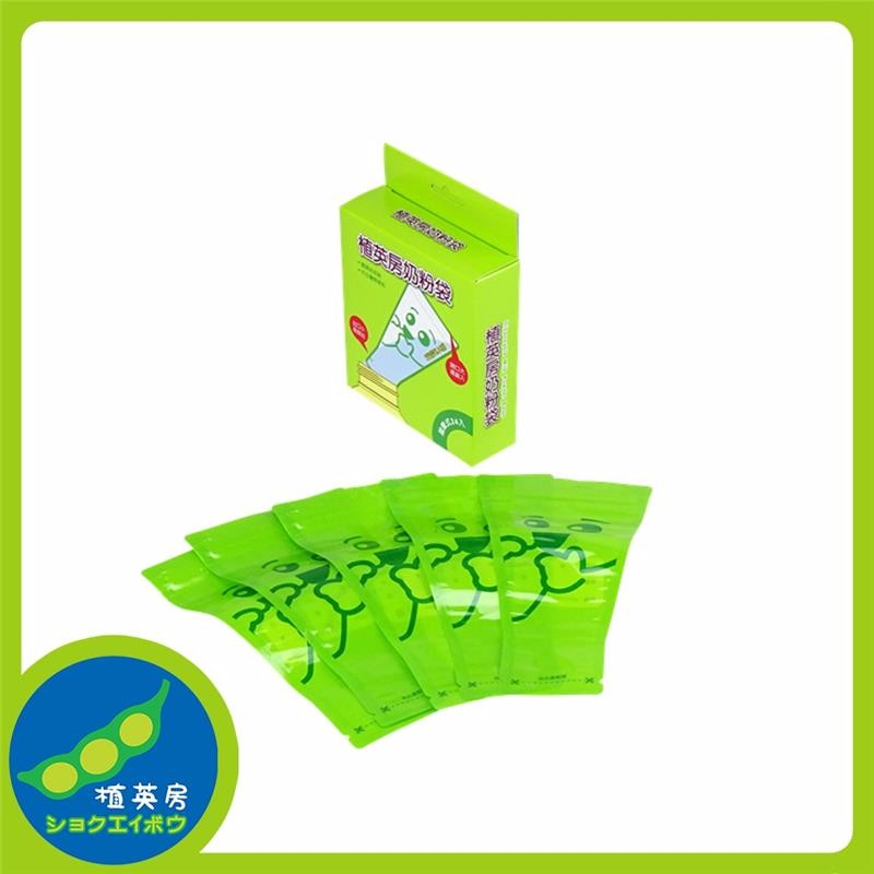 Baby Milk Powder Bag