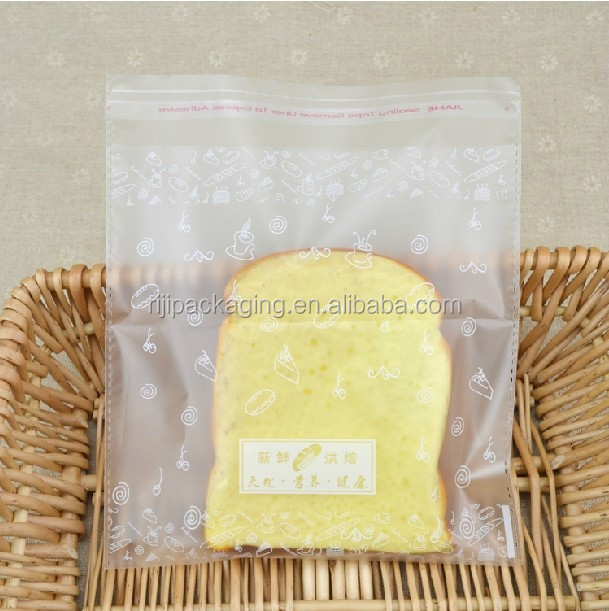 2015 fresh roasted frosted bread bag Toast at west bag of snack bags