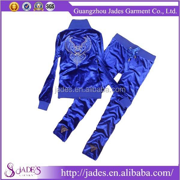 Дешевая Спортивная Одежда Из Китая