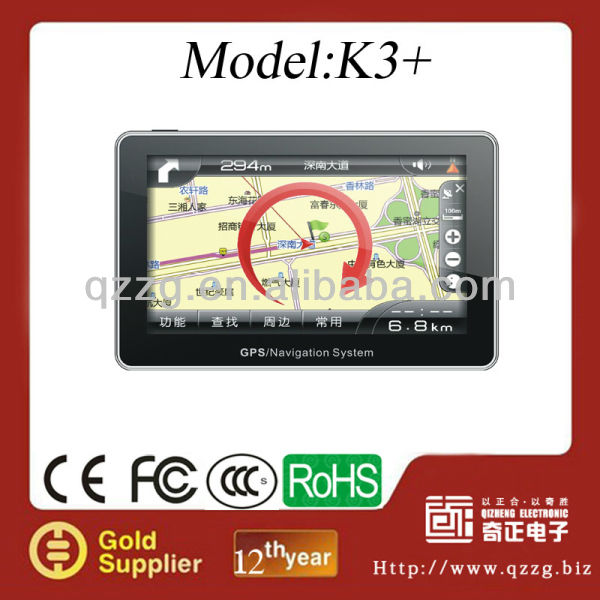 7 Inch GPS Navigator with India Map and Bluetooth AV-in FM MP3 MP4 Free Map Bulit in 4GB for Car