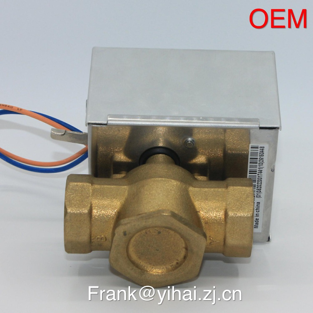 two port normal close zone valve linear