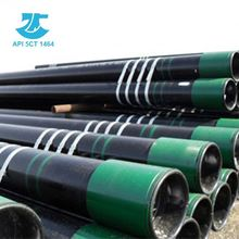 "7"" J55 VAM TOP casing pipe with high quality and low price"