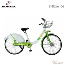 OEM China 26''aluminum alloy public city rental bike EN standard with spot controller system
