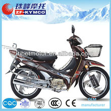 chinese motorcycle brands zf-kymco 70cc cub motorcycle ZF110-4A