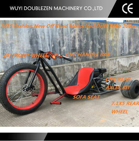 2015 Fashion New Off Road Motorized Drift Trike 208cc China Manufacture Supply Directly