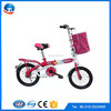 2016 popular child toyskids dirt bike sale/price child small bicycle/children bicycle for 10 years old child