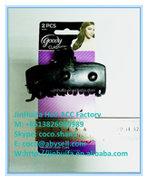 Hot 2016 factory Goody Large Hair Clips with many design to choose welcome to inquire