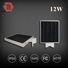 LYBRAIO12WA671 Eshine Patent Product Wholesale Outdoor 12W All In One Solar Street Light