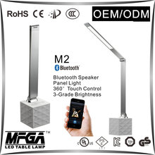 M2 Bluetooth Speaker LED Panel Light MFGA LED Table lamp