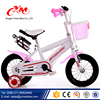 China manufacture cheap kids bicycle /12 inch bmx bikes for sale / bicycle with motor style kids bike