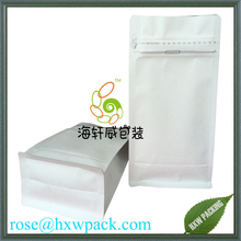 White paper aluminum foil laminated food coffee powder packaging bags with peal tear zipper and one way valve 12oz,8oz sizes