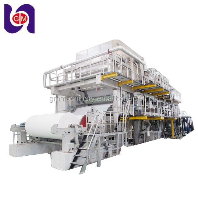 Guangmao photo copy paper and printing office a4 paper production line machine