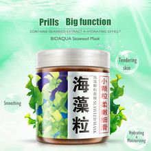 Seaweed collagen essence whitening moisturizing oil control pore lifting mask