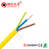 ROSH standard RVV 3core 2.5mm electrical house wiring cable