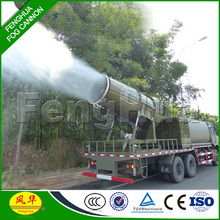 2015 NEW DS-100 truck tractor tower mounted Dust Prevention anti dust machine water mist Equipment fog cannon