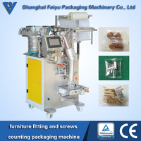 automatic metal parts counting packing machine