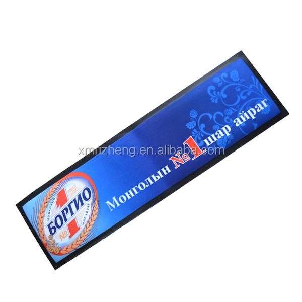 Promotional Rubber Bar Spill Mat Buy Rubber Bar Spill