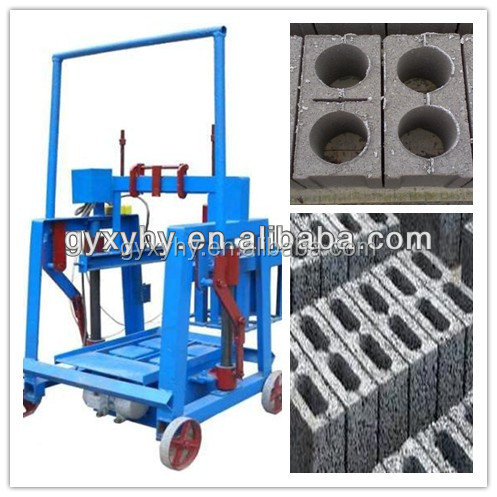 Small manual concrete mobile fly ash concrete QMY2-40 making cement bricks with molders