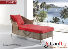 High quality elegant rattan/wicker lounge/daybed with cushion and armrest