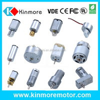 China brand dc reduction gear motor, dc vibration motor, small dc motor