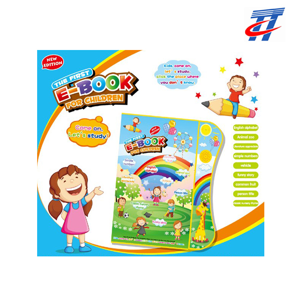 Multi-function music story reading English e-books for children