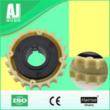 Har812 thermoplastic nylon solid chain sprocket