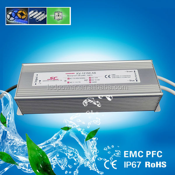 IP67 12.5A 12v 150w constant voltage 220v ac to 12v dc transformer with EMC