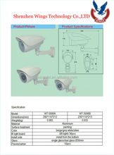 cctv camera housing bracket/outdoor cctv camera housing/ip66 outdoor cctv dome camera housing