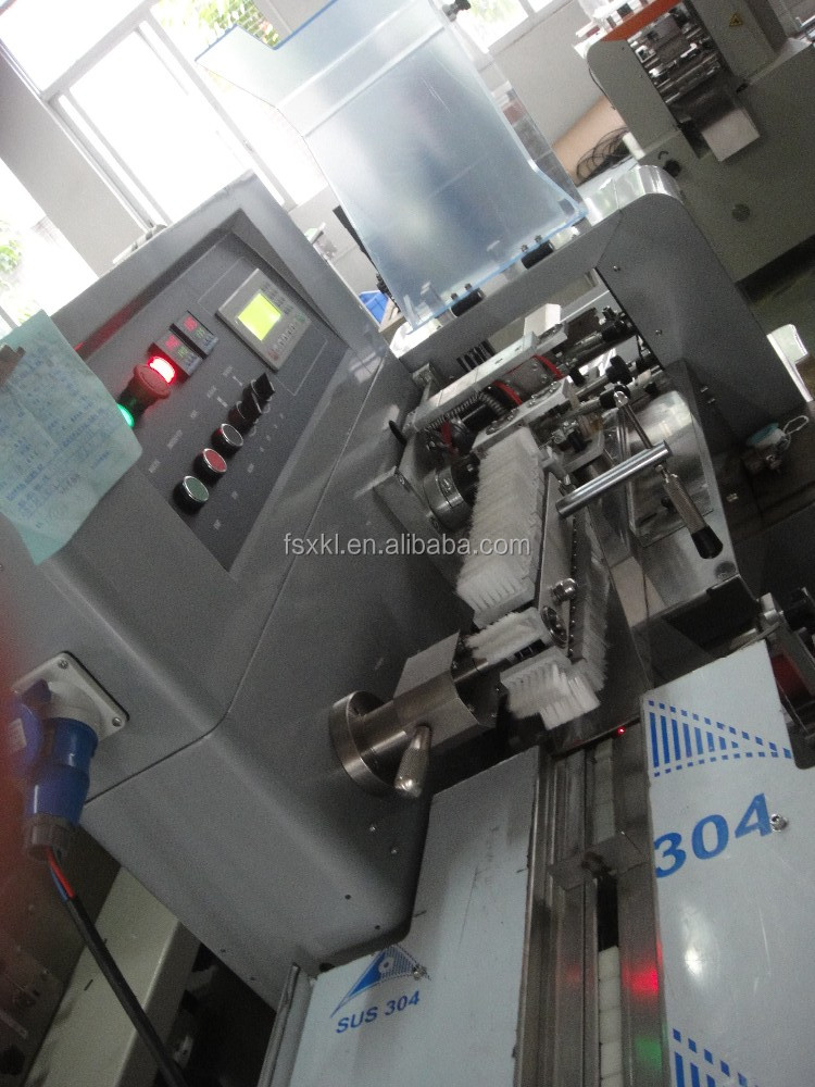 KL-600 pizza flow wrapping packing machine