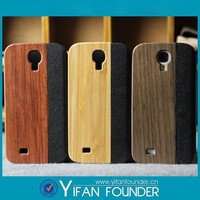Real leather bamboo wooden protector case for Samsung S4