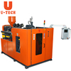 Automatic HDPE Jerrycan extrusion machine/blow molding machine