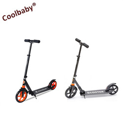 2017 100% Aluminum bajaj two wheels pedal scooter