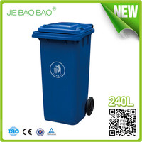2015 new household item Plastic color coded garden garbage cans bins Collection Container 240 Liter With Wheels