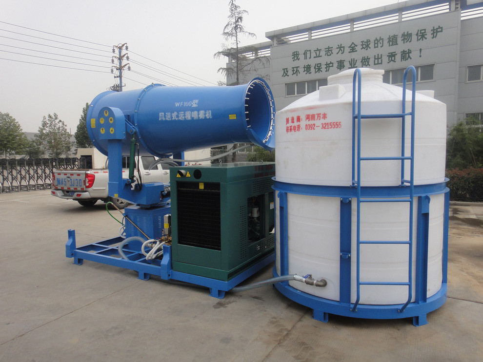 CE new stainless steel centrifugal pump mine field used dust remover suppression fogger,dust dust control