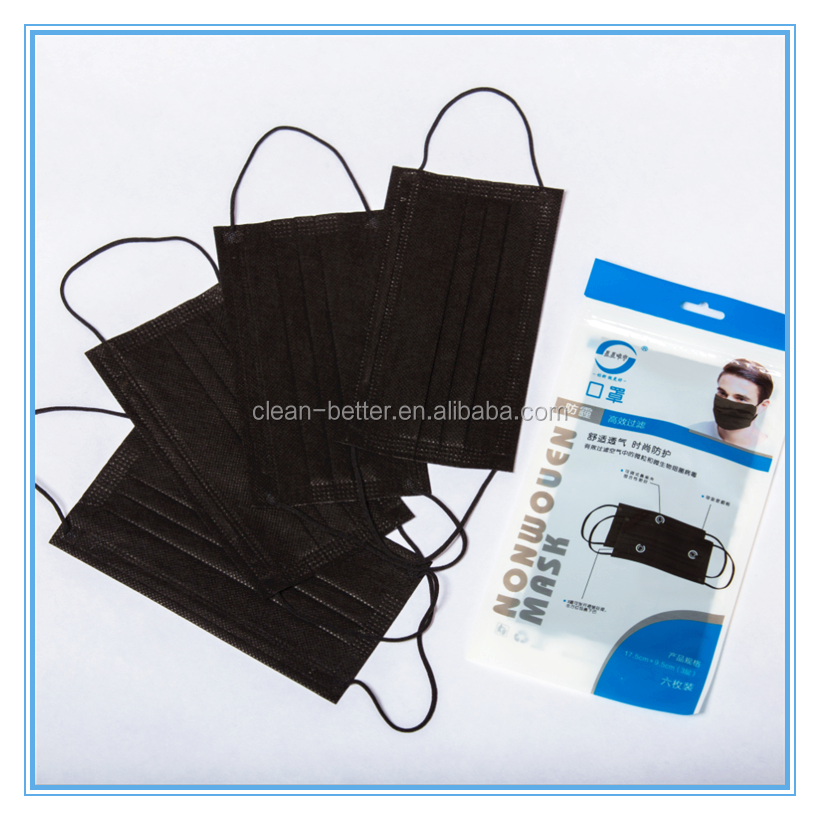 Anti Pollution PM2.5 Protective Mask/Disposable Non Woven Fabric Black Anti Pollution Mask/pollution mask