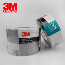 3m 3939 silver duct tape, easy to tear duct tape