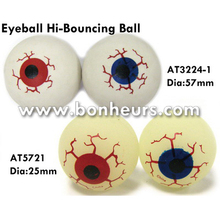 New Novelty Toy 25Mm Gid Glow In The Dark Eye Hi Bouncing Ball