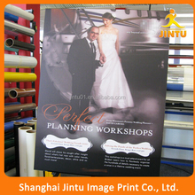 Mass Vinyl Advertising, High Resolution Printing Poster Banner