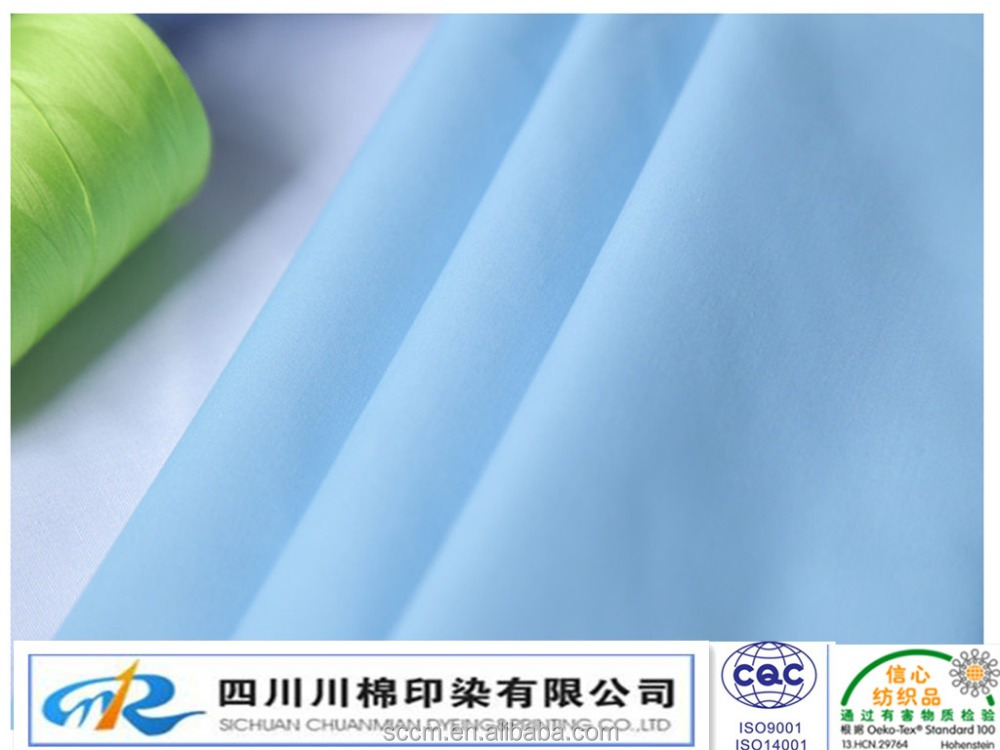 factory price polyester cotton fabric plain dyed cotton nurse uniform fabric