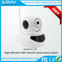 High quality digital wireless video camera home surveillance wireless camera