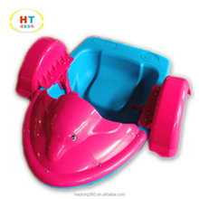 Kids hand paddle boat/paddle wheel boat/swimming pool paddle boat for sale