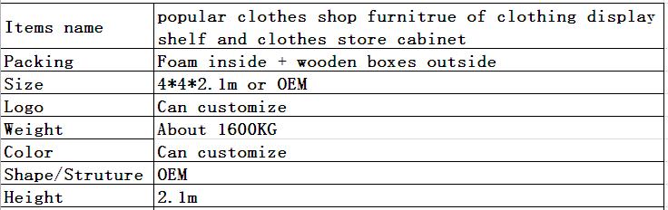 clothes shop furnitrue