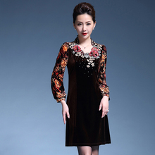 Ancient Chinese Sexy Women Cheongsam Clothing For Sale