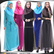 New Design Indonesia Abaya Wholesale Islamic Clothing Indian