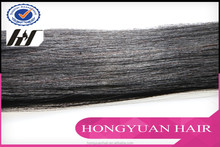 7A Quality Bulk Sale Remy Hair Extensions Clip In